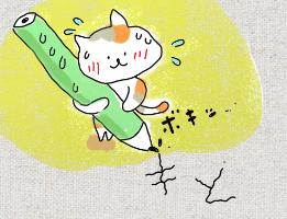 自然な動きでオリジナルアニメーション作成します 【動画】あなたのキャラクターを動かします【歩く、跳ぶ、座る】