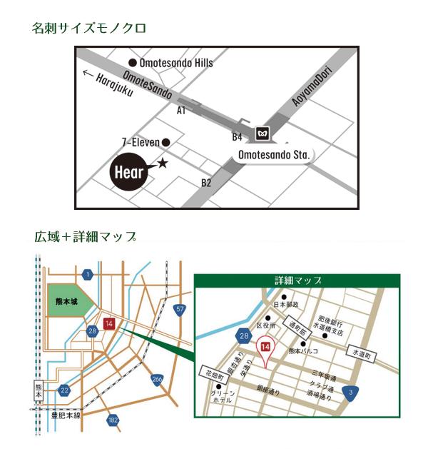 地図制作!カラーもOKヾ(・⋏・*)ノ゙