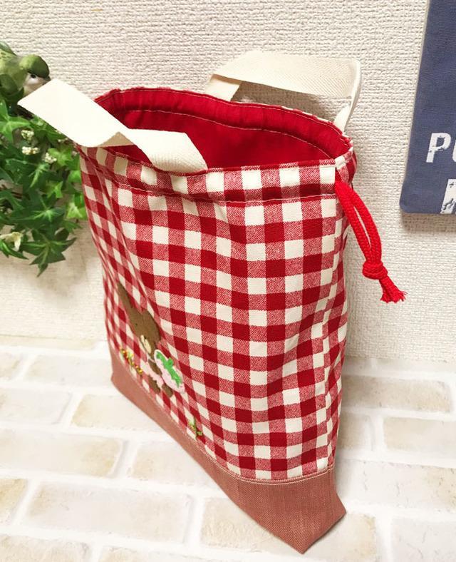 くまのアップリケの体操着袋をお作りします 送料込み◆子育て応援くまのアップリケの手作りバッグです