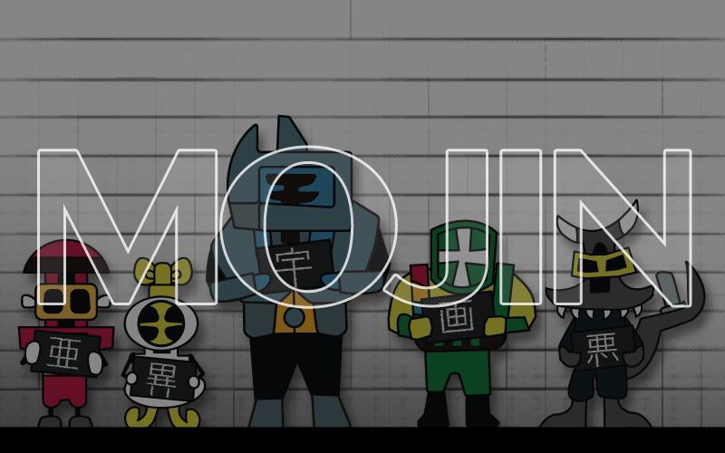 MOJINデザインします 文字 + 人型キャラ → MOJIN
