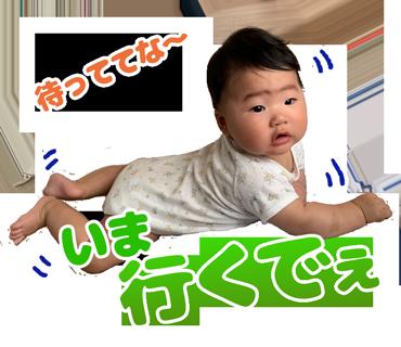 赤ちゃんのLINEスタンプつくります 我が子の「今」をLINEスタンプで残しませんか?