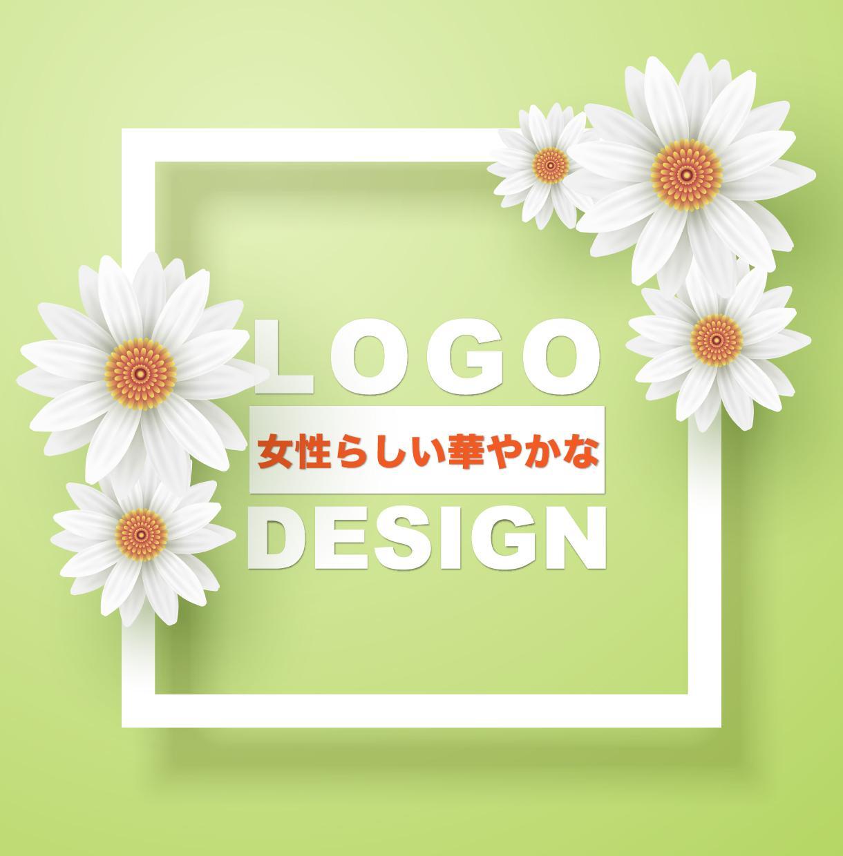 女性デザイナーが美しいデザインを作成します AIデータ納品OK!女性デザイナーがデザインをします! イメージ1