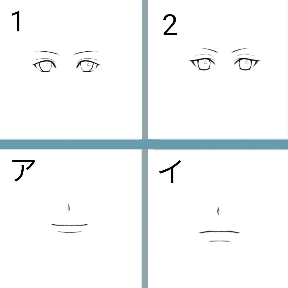 パーツ選択系アイコン(男の子Ver.)描きます 画像のサンプルの中からお好きなパーツを組み合わせてください!