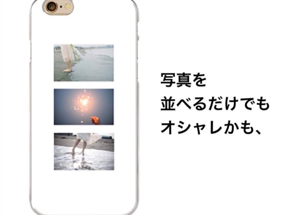iPhoneケースをデザインします お客様の写真や画像を使ってご要望に合わせてデザインします!