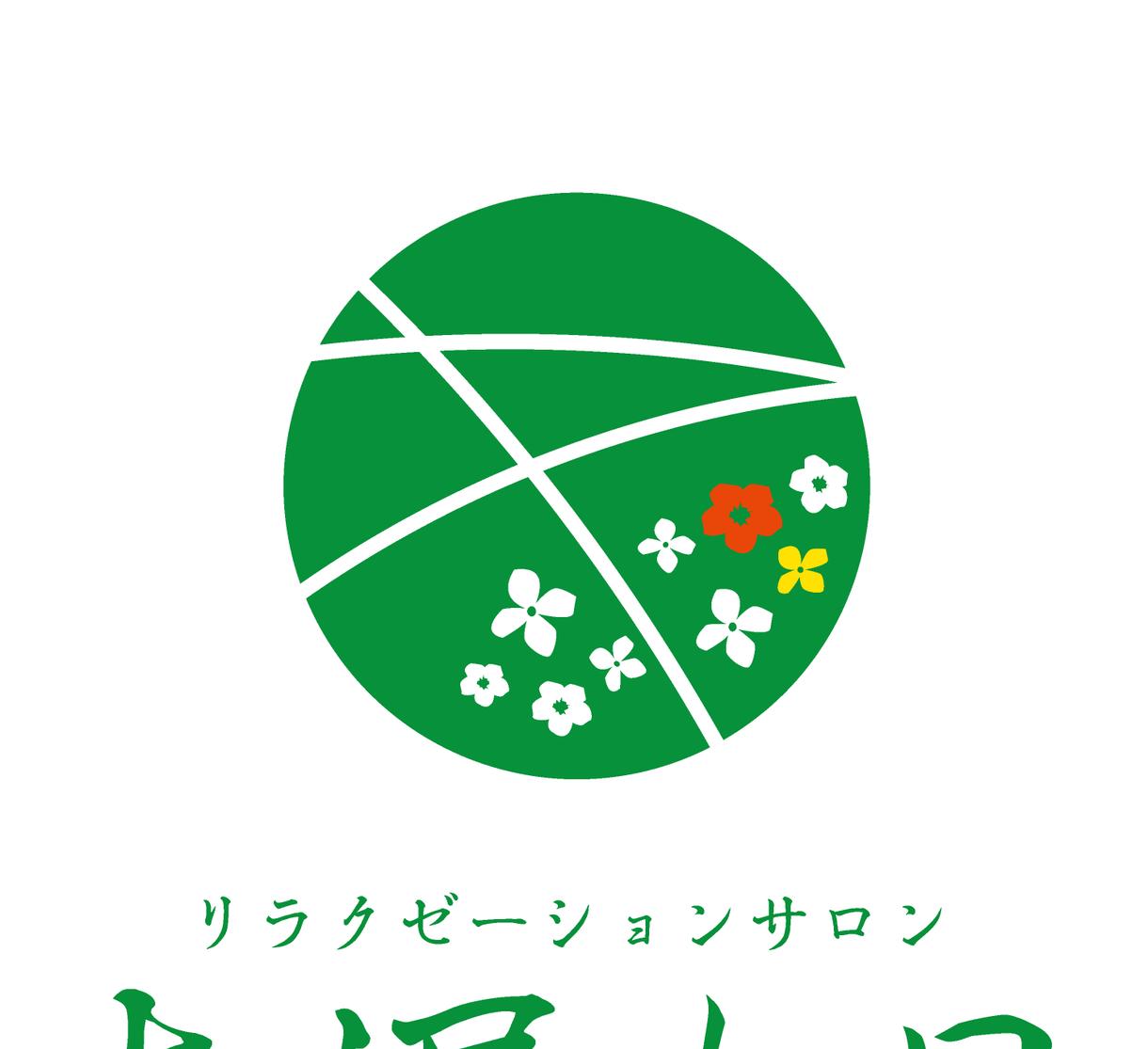 英文字限定オリジナルロゴマークを5つ提案します サロン、ブランド、ウェブサイト等のロゴマークをお探しの方へ