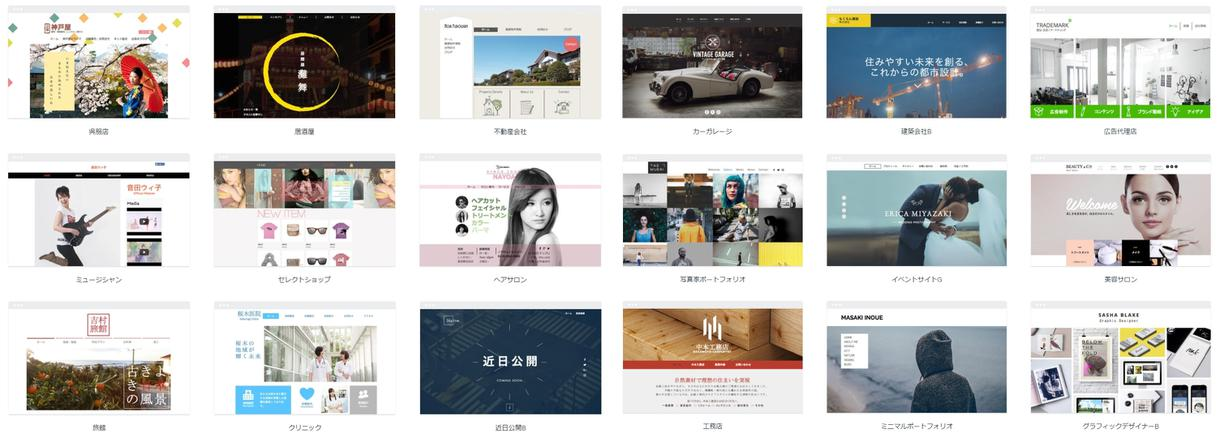 プロがWixを使い5万円でホームページ作成します 現代風のカッコイイホームページを低価格でほしい人におすすめ