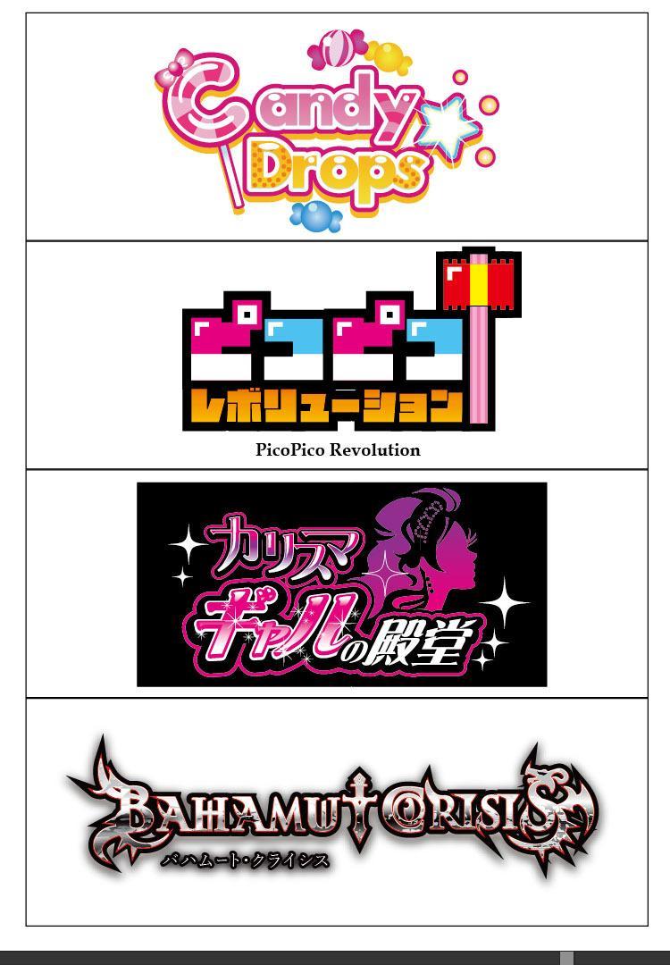 ボードゲーム・同人誌のロゴを制作します 目指せ売り上げUP!プロがデザイン♪