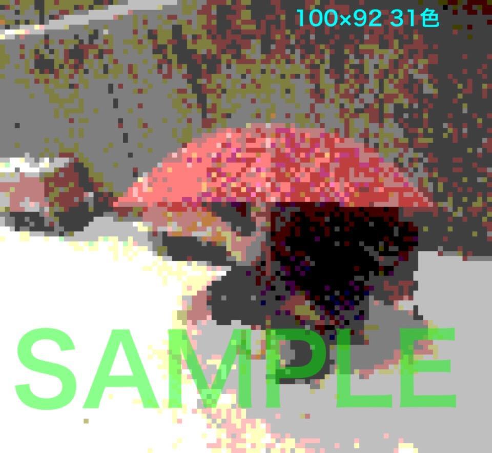 パート2:お好きな画像でドット絵作成します 一味違ったアイコンたちにしませんか?