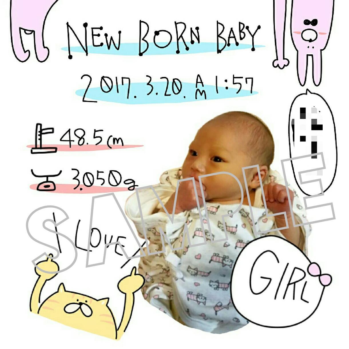 お子様の誕生の記念に作ります SNSでお子様の誕生を報告したい時にオススメです! イメージ1