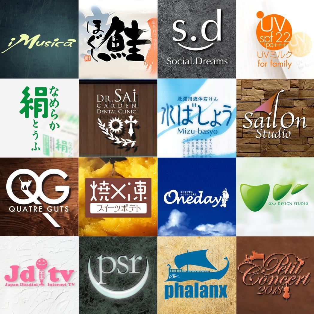 お客様に適したロゴデザインを考えます 受賞歴多数のプロがあなたにあったロゴを考えます