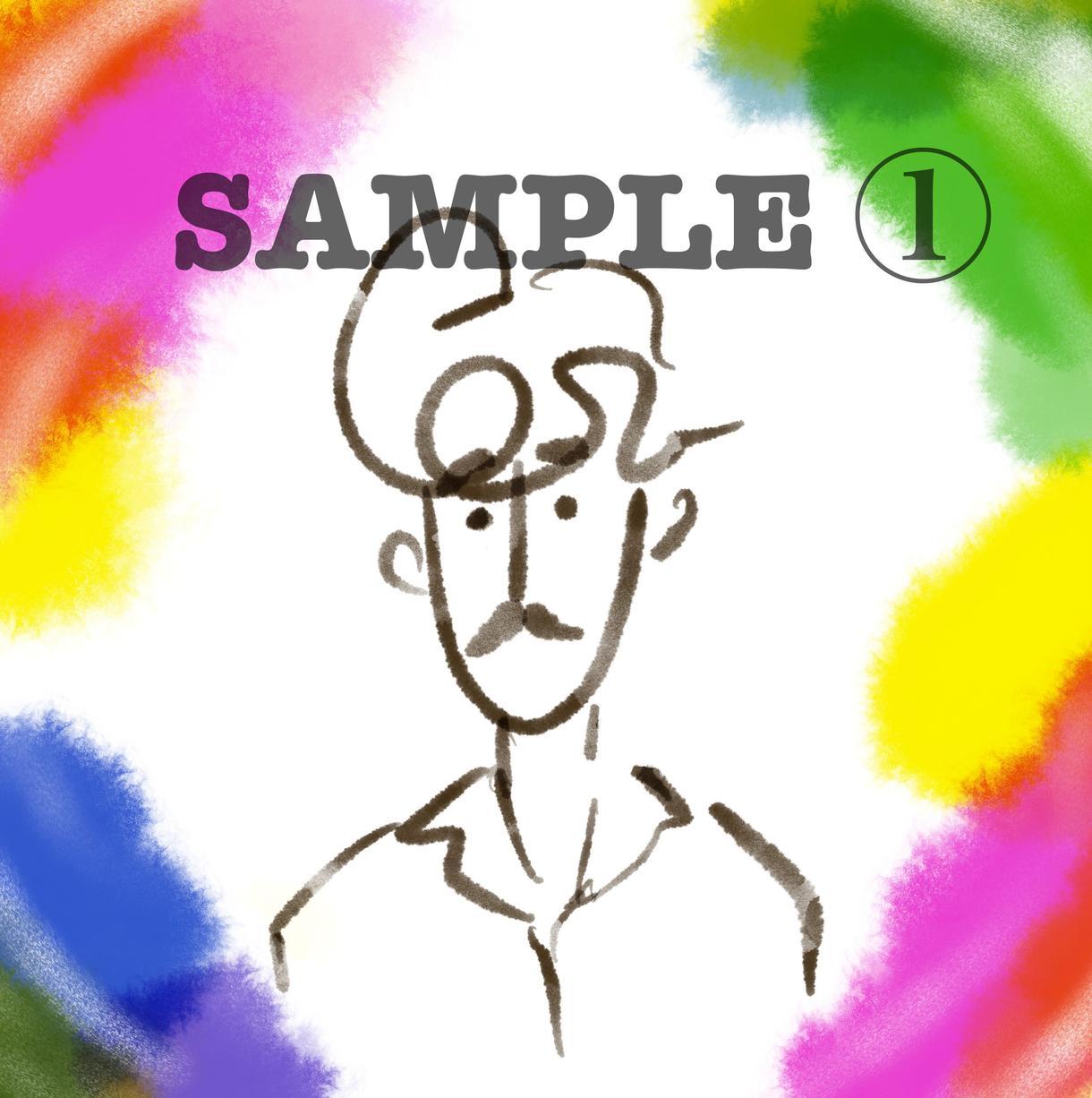 ラフスケッチ風のイラスト、アイコン描きます SNSアイコンや名刺などにご活用下さい♪ イメージ1