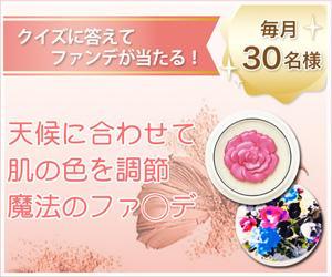 """""""バナーが欲しい!""""だけど、""""デザインは以外と高い!""""と悩んでる方、¥500でバナーが作れますよ!"""