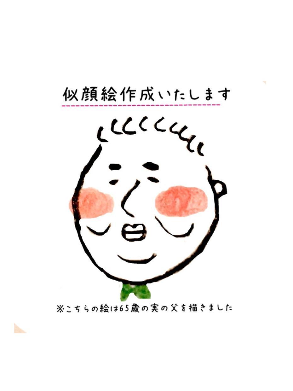 似顔絵!ゆるふわイラスト作成します 名刺・自己紹介カード・アイコン等、何にでも活用できます! イメージ1
