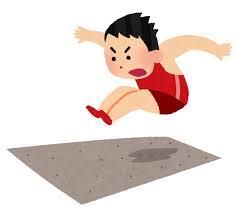 走り幅跳びフォーム改善などの相談のります 陸上競技、走り幅跳びのレクチャー全年齢対象 イメージ1