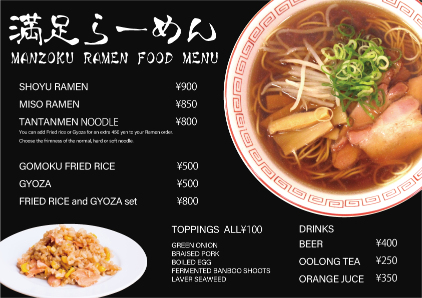 英語•日本語のメニューやSNS画像もつくります テイクアウト用でインスタ•フェイスブック用画像もお手伝い! イメージ1