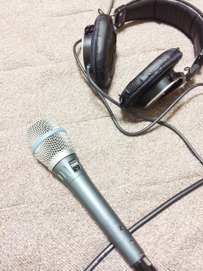 ボーカルのピッチ補正(録音した歌、音程を修正します) 、 タイミング修正します。 イメージ1