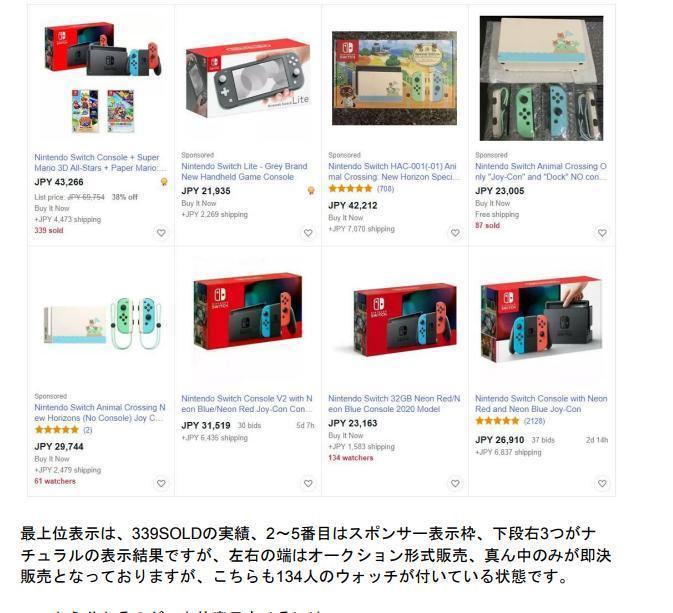EBAY:ポケモンカード販売:お役立ち小技三種ます EBAYポケカ販売などで使えるSNS集客、SEO出品など イメージ1
