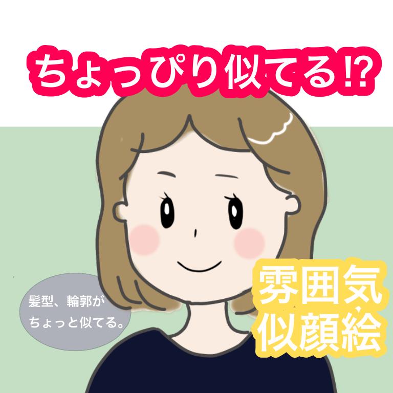 軽やかなタッチの似顔絵描きます SNSのアイコンなどにピッタリのイラスト イメージ1