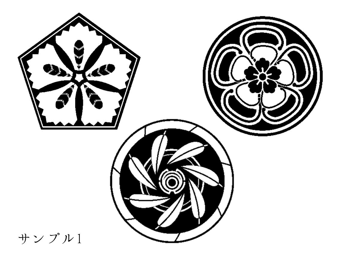 オリジナルのマークを作成します ロゴ、SNSアイコン、イラスト用素材に