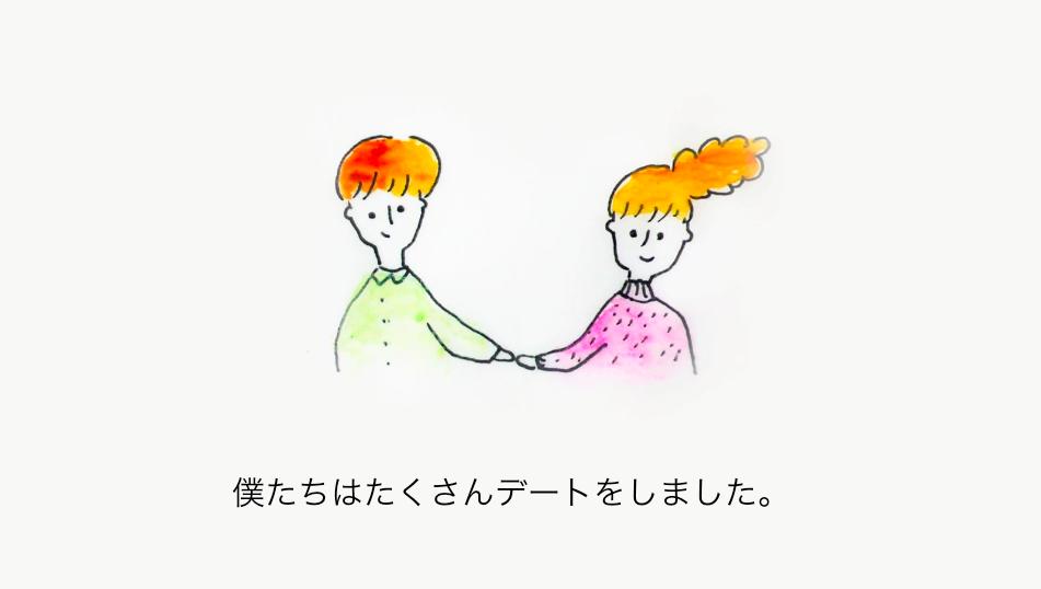 絵本のようなメッセージムービー作ります ウェディングなど、大切な人にメッセージを送りたい人へ