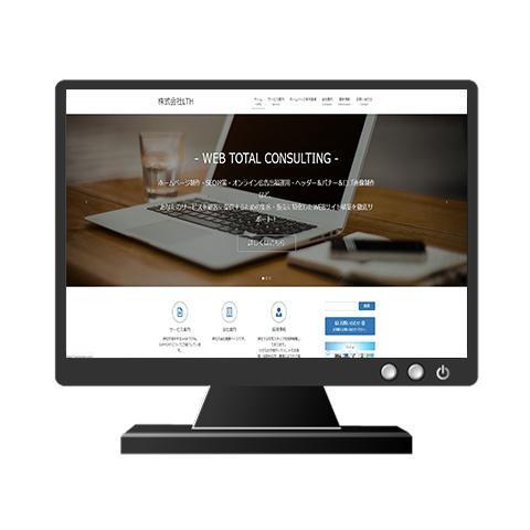 WordPressでコーポレートサイト制作致します ワードプレスにて綺麗な御社のWEBサイトを制作致します! イメージ1