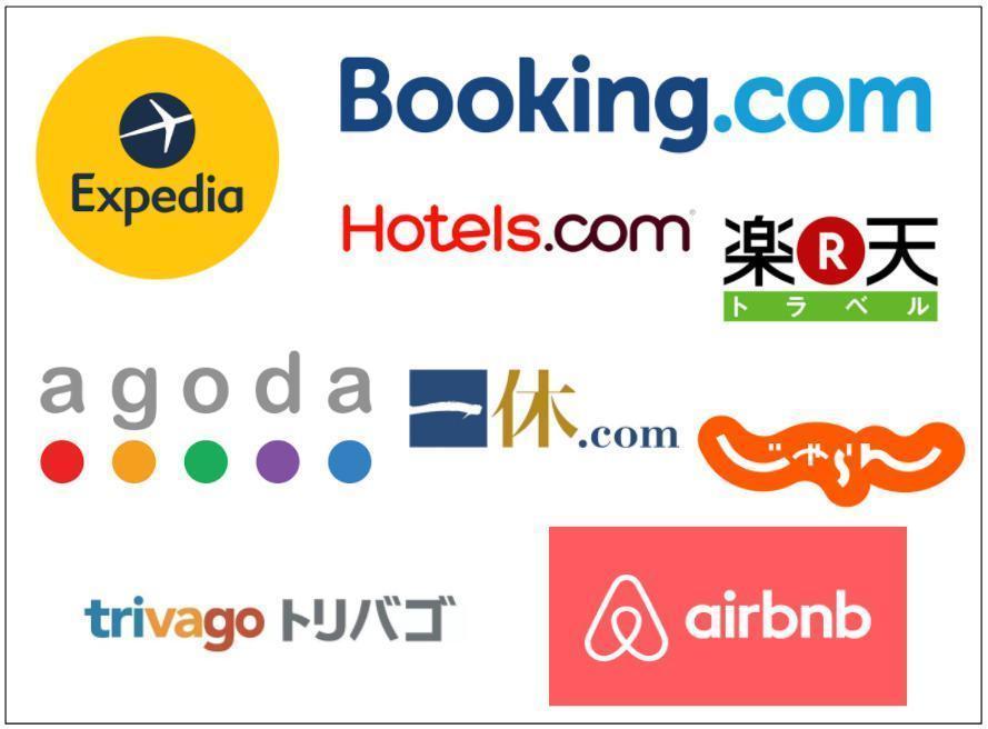 宿泊予約サイトのオリジナル宿泊プランを作ります 宿泊Webサイトを有効活用して集客を伸ばします! イメージ1