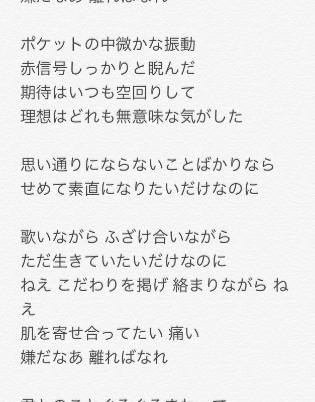 グッと来る!歌いやすい!歌詞、書きます 提供実績あり☆現役SSW&講師☆歌唱サンプルも承ります!