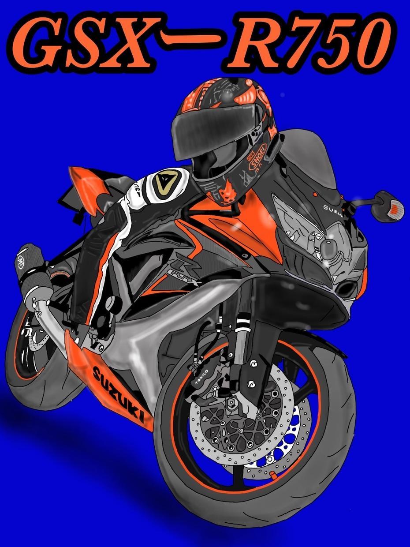 バイクのイラスト描きます 写真から模写しイラストにしていきます。 イメージ1