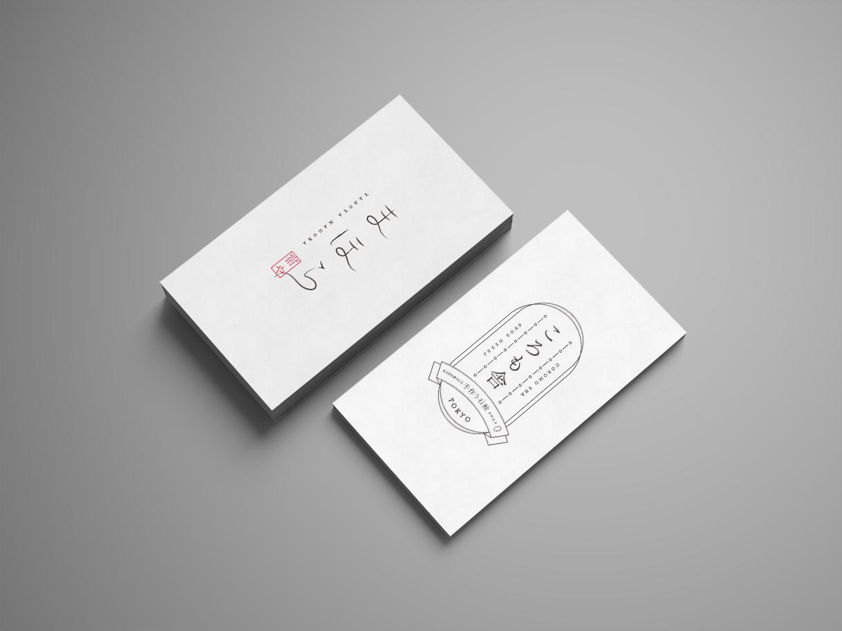 漢字・カナなどの和風、レトロな日本語ロゴ作成します ショップ/商品・ブランド/イベントなどの日本語ロゴをご提案
