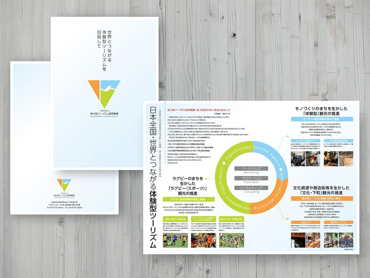 パンフレット・カタログ制作&印刷納品も対応します イメージ画像、イラストが無ければ低額でご提案、ご用意。