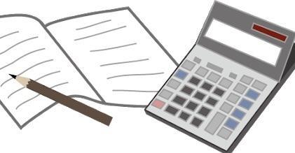 1年分の領収書まとめます 1年分の領収書をまとめて収支決算書作成のお手伝い致します!! イメージ1