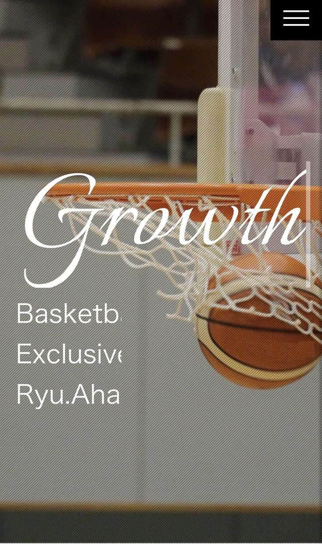 小・中学生のバスケの悩みを解決します 小・中学生のバスケプレーヤーの向上! イメージ1