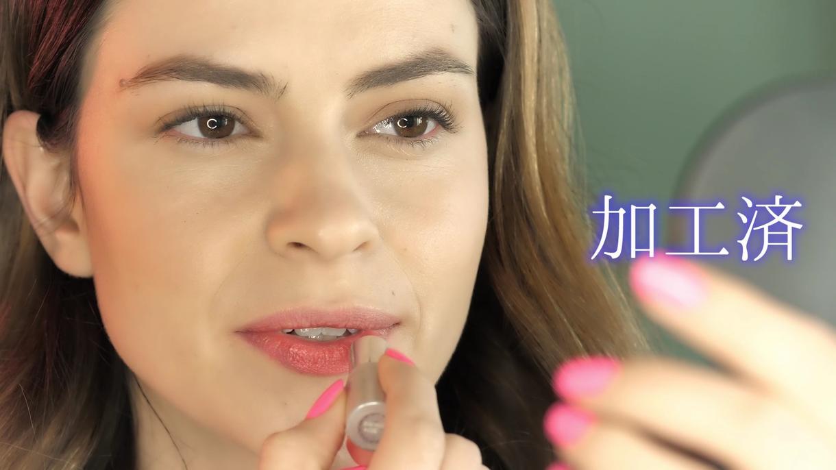 美肌加工:ご指定の動画を美肌に加工いたします 動画内の人物を美しく表現したいという方に イメージ1
