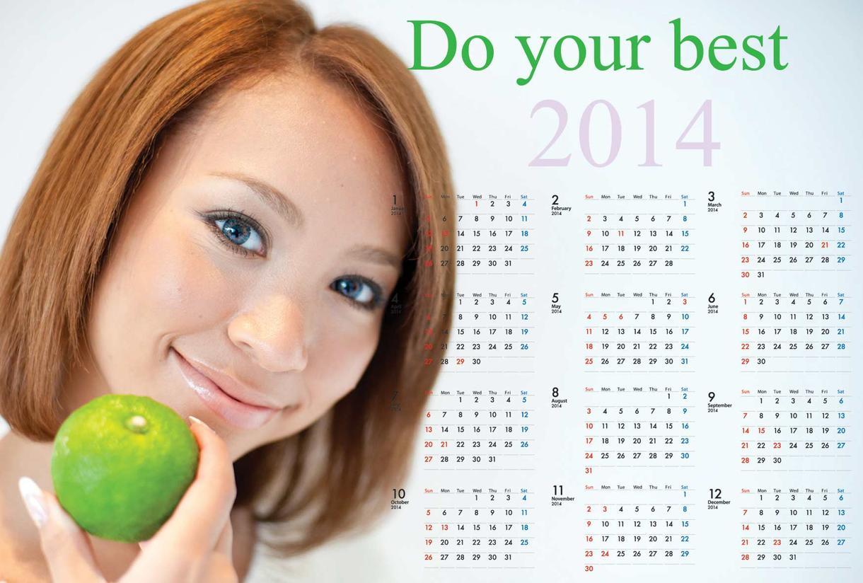 ◆2015年版カレンダーのデスクトップ壁紙を作ります!