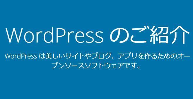 WordPress(ワードプレス)を設置代行します ご指定のレンタルサーバーに日本語版を設置代行します