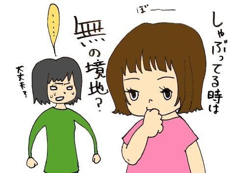 ブログの挿絵描きます コミカルな感じのイラスト描きます。育児ブログにも。