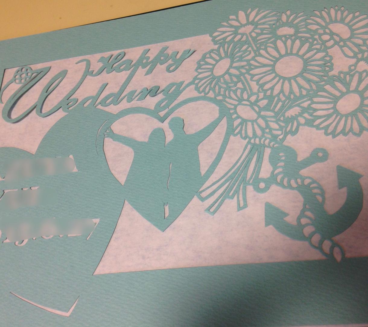 切り絵の結婚式ウェルカムボード作ります こだわりのウェルカムボードを丁寧にお作りします!