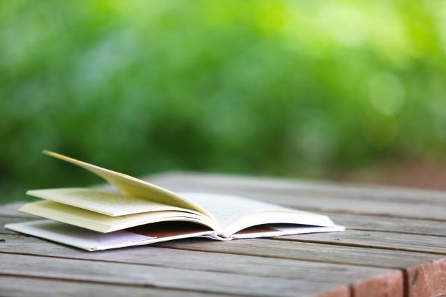ハズレを防ぐ!あなたの求める本を紹介します あなた好みの小説や漫画を紹介します!(5作品)