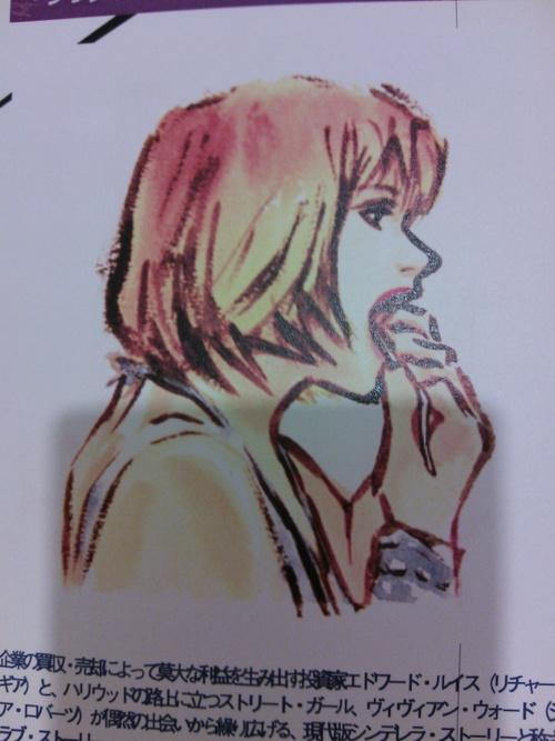 イラスト描きます 水彩画イラスト描きます現役イラストレーター