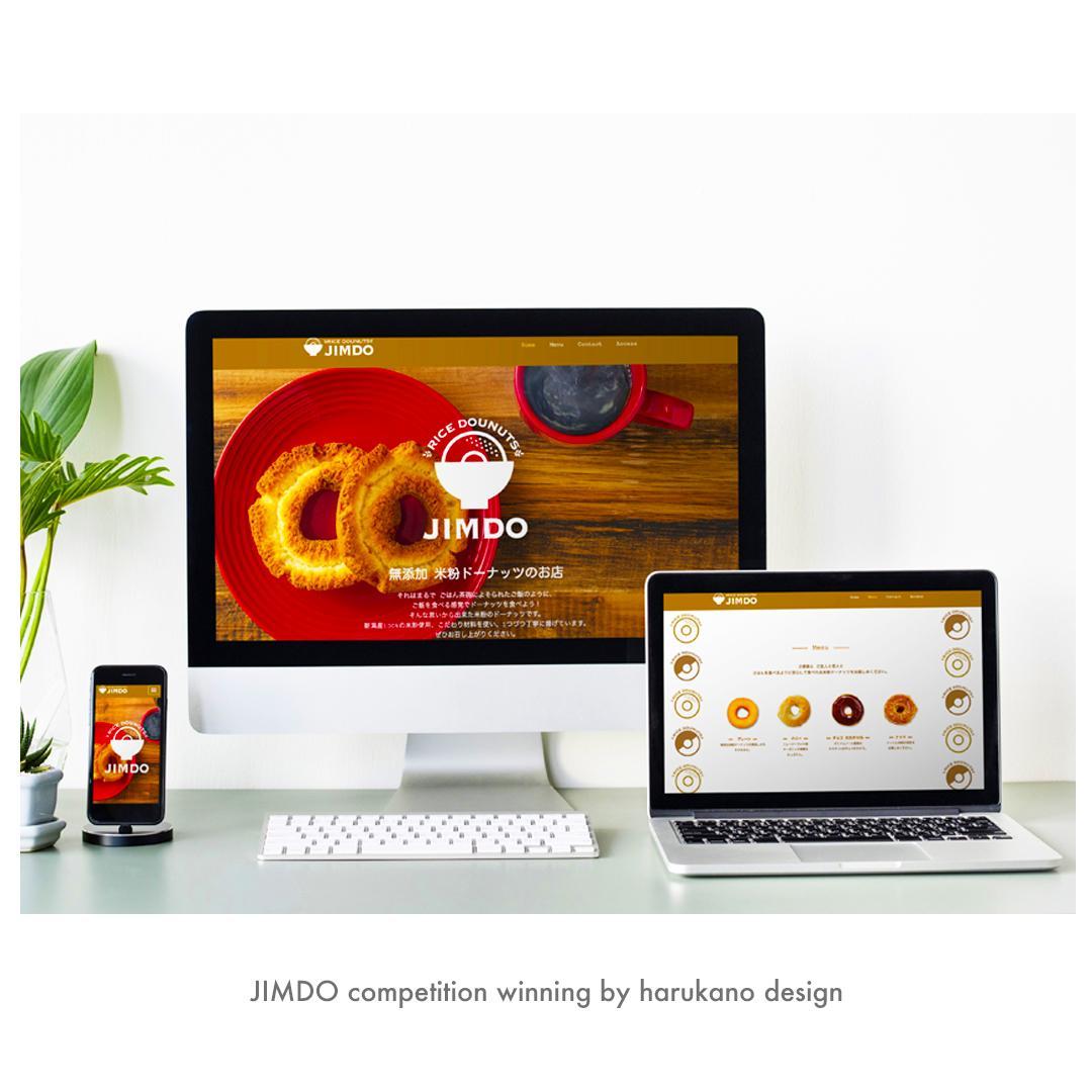 メニューPOPからWebサイトまで全て作ります 同じデザイナーにメニューPOPからWebまで全てお任せ! イメージ1