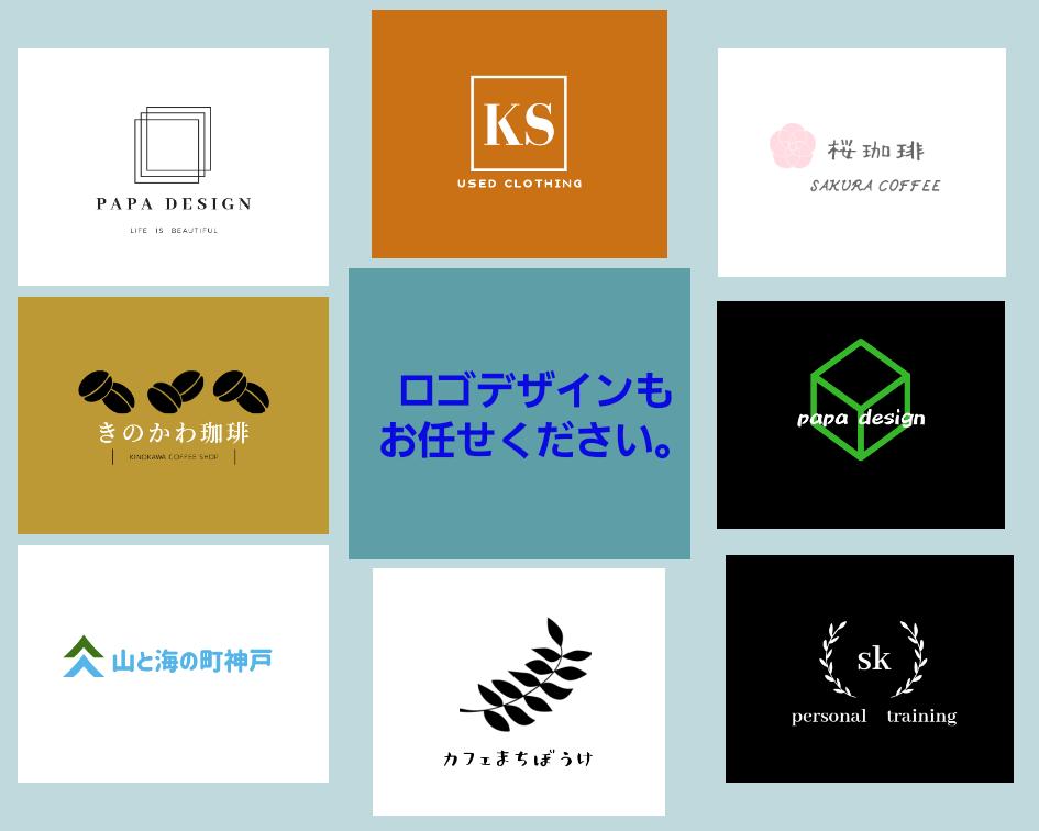 コスパ抜群!企業や店舗などのロゴを作成します あなたの要望に合わせたロゴ作成!何でもご相談下さい。