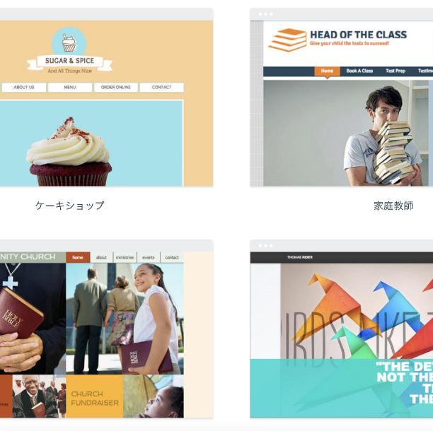 一週間以内に月々無料のデザイナーズHP制作します 流行りのデザイン 惹きつけるホームページ格安制作 スマホ対応
