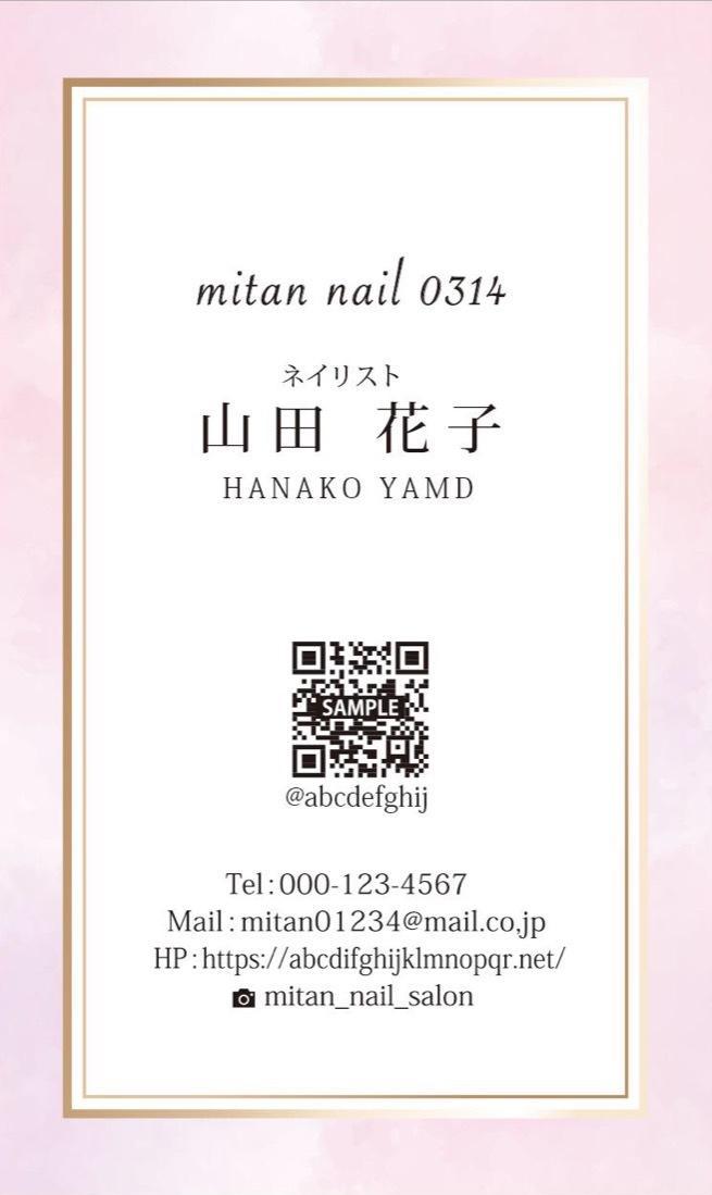 オシャレ名刺作ります 現役デザイナーが手掛ける!名刺・カード作成!