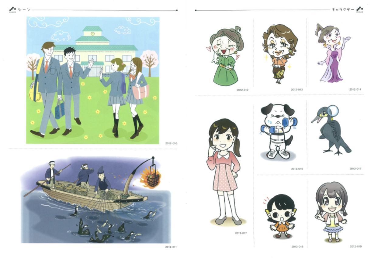 イラスト制作いたします HPやチラシ、パンフレットの挿絵などにご利用ください。