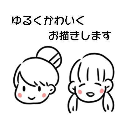 ゆるーくシンプルに似顔絵を描きます 名刺やブログで使えるようにデフォルメ化!