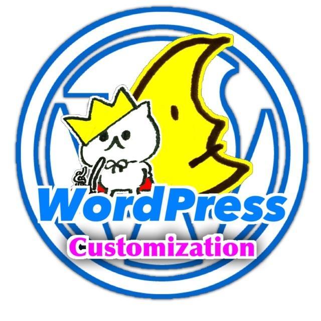 WordPressの基本設定、お受け致します 『サイトを作ってみたい』『でも、解らない…」 イメージ1