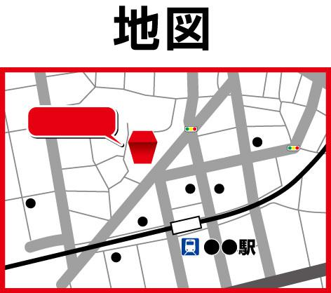 簡易地図作成します!当日~翌日仕上げします チラシやWEBサイトに載せる地図作成します