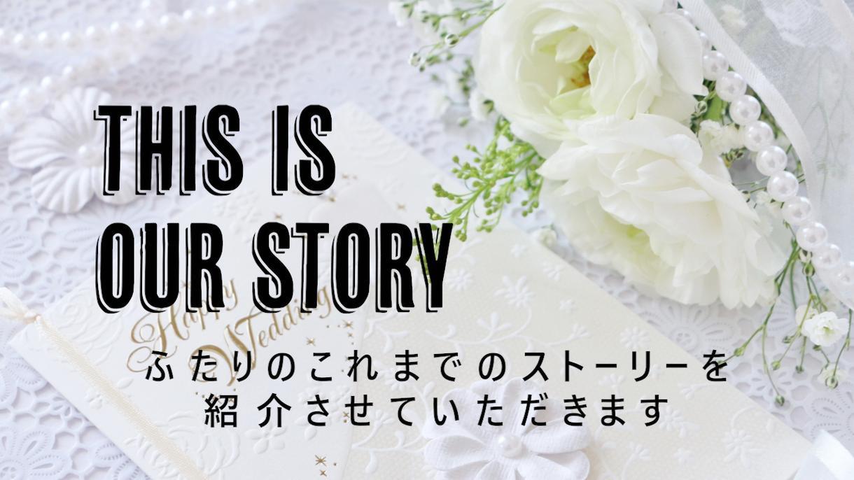 特別価格】★結婚式★ムービー作成します 先着10名様限定で特別価格!最高の結婚式にしましょう!