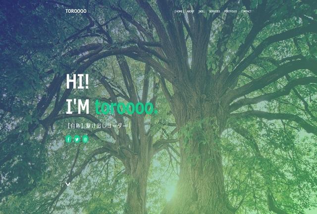 ホームページデザインを修正/更新します 適切かつ丁寧な対応を心がけています