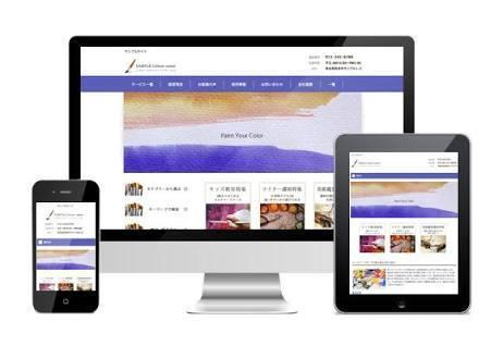 Webのトップページに流す映像を作成します 映像の構成から作成までの全行程をお任せください!